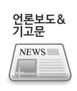 http://koces.or.kr/xe/files/attach/images/550/f238bd8fbd13889d63c4c79abe5f4ec5.jpg